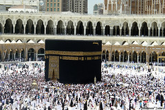 Tawaf after Zuhur (shahreen | amri (away for photo trip)) Tags: people asia view god top minaret muslim islam religion pray mosque arabic panasonic holy arab saudi arabia ramadan haram congregation submission pilgrimage prophet ramadhan mohammad mecca prayers masjid submit allah pilgrim umrah muhammad mekah quran makkah hajj koran kaaba moslem umra omra malaysianphotographer kaabah tawaf meccah omrah holiest lx5 shahreen circumambulate masjidil asianphotographer circumambulating shahre2n panasoniclumixlx5 shahreenphotography tintamuslim shahreentravelphotography