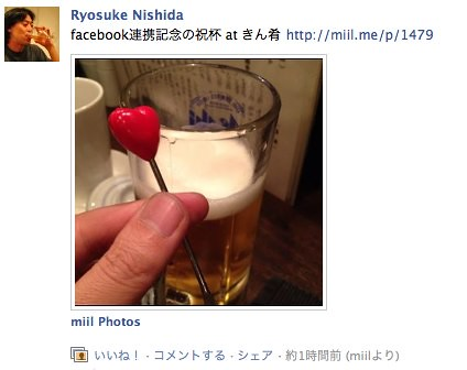(2) Ryosuke Nishida