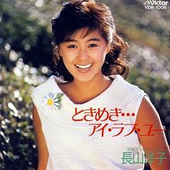 長山洋子 画像2
