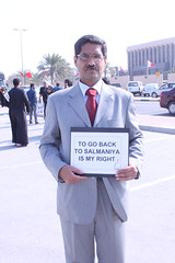 IMG_5917 (BahrainSacked) Tags: العمل أمام وزارة إعتصام البحرينية المفصولين