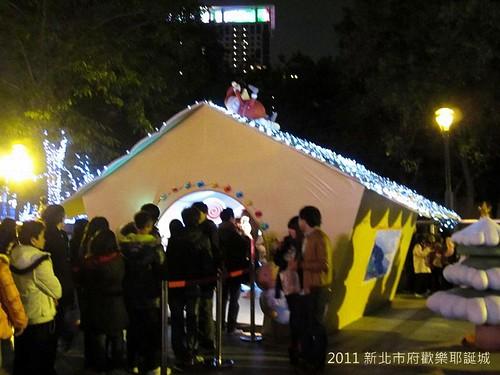 2011新北市府歡樂聖誕城-IMG_3606