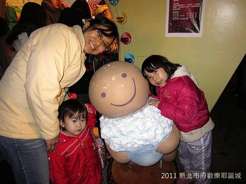 2011新北市府歡樂聖誕城-IMG_3621