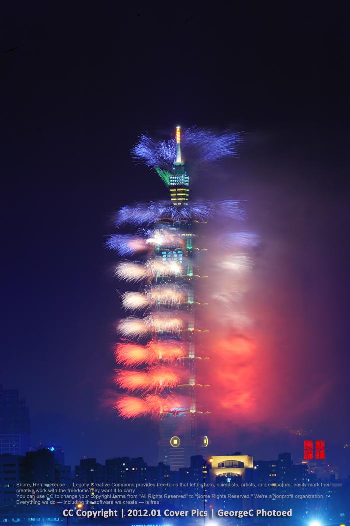 firework02-1