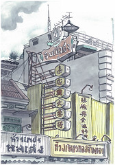 BangkokStreetSigns (Steven B. Reddy) Tags: watercolor sketch bangkok journal streetsigns stevereddy