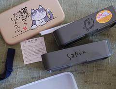 Sakon bento box by Okamoto Hajime (Judy's Notebook) Tags: cute bento hajime sakon