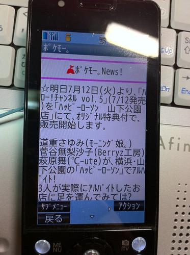 菅谷梨沙子 画像19