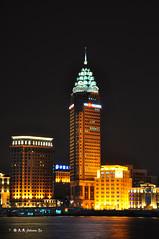 DSC_1728 (JOHNSON_) Tags: china asia shanghai prc     cityview shanghai