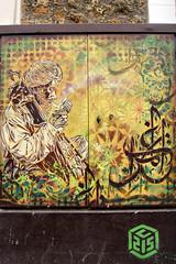 C215 (dprezat) Tags: street urban art collage painting stencil tag graf peinture aerosol bombe pochoir vitry c215 sonyalpha700 christianguémy