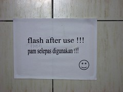 Whatever works :) (Daski :)) Tags: funny spelling hummor