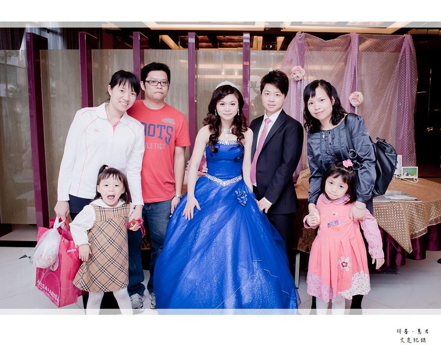 明書&蕙君_0126