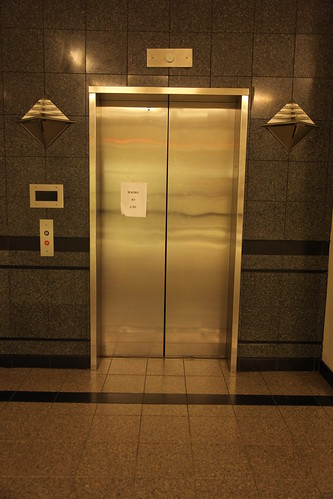 3rd wing out of order elevator