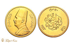 King Fouad's 50 Gold-Piastres Coin [Issued In 1930] (Tulipe Noire) Tags: africa gold coin king egypt east egyptian middle 50 1930 fouad piasters