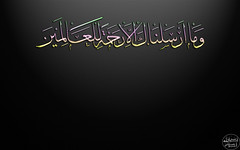 wallpaper-573.45 (AlMoselly) Tags: wallpapers islamic almoselly