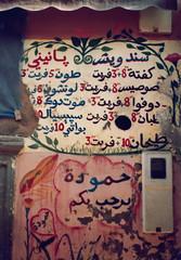 Morocco_Casablanca (cate.fludd) Tags: decorations colors pattern arte drawings morocco marocco