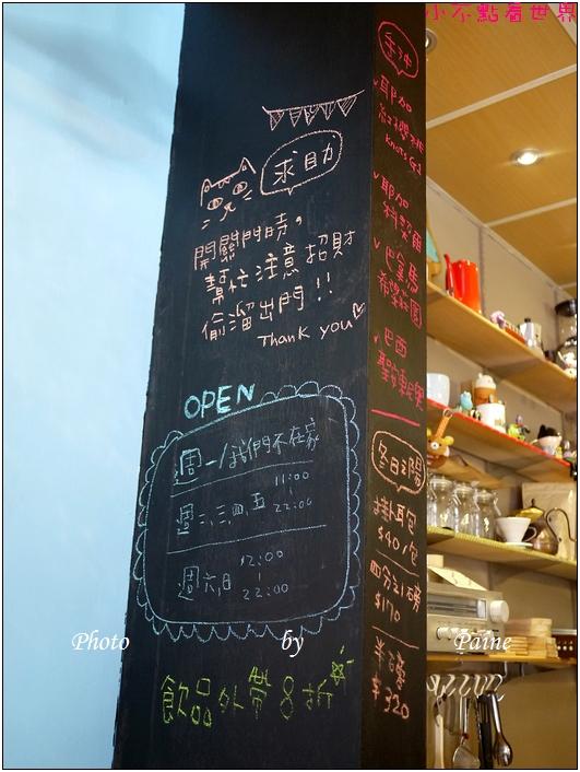 桃園青鳥咖啡館 (17).JPG