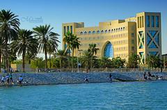 Jubail City   (Mohammad AL-Suwid ) Tags: city canon industrial 28 mohammad  2012  70200mm jubail  1433   2011        1432 550d   sabic  coporation                alswad