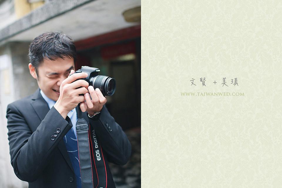 文賢+美瑱-015