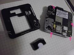 Motorola Flipout 分解 (3)
