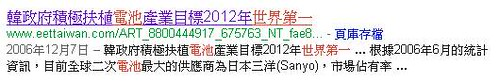 2011-12-02_110717