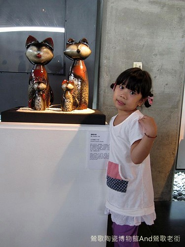 鶯歌陶瓷博物館And鶯歌老街-IMG_3038