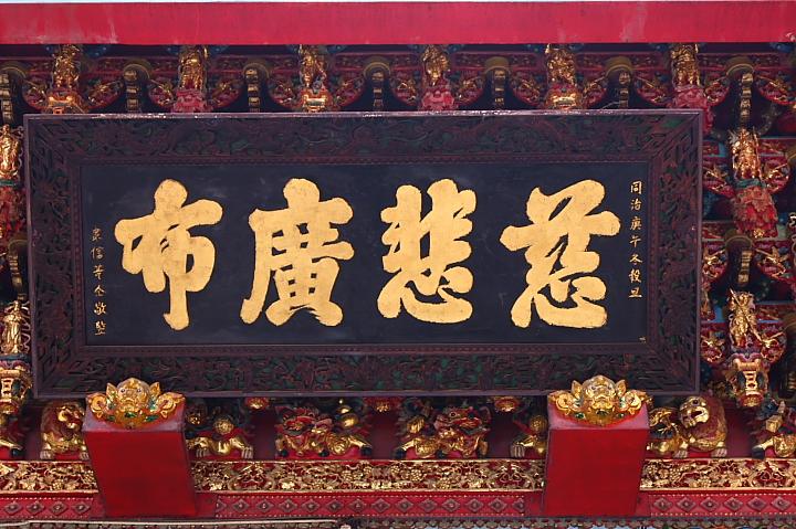 甘泉寺石觀音(甘泉井)017