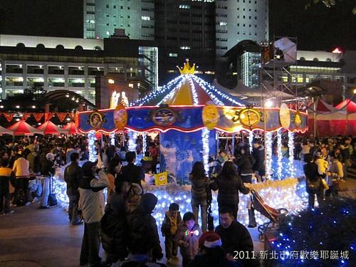 2011新北市府歡樂聖誕城-IMG_3571