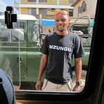 "Mzungu <a style=""margin-left:10px; font-size:0.8em;"" href=""http://www.flickr.com/photos/14315427@N00/6591770343/"" target=""_blank"">@flickr</a>"