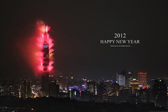 Happy New Year 2012 & Taipei 101 Fireworks  Jan. 1, 2012 (*Yueh-Hua 2013) Tags: longexposure sky building tower architecture skyscraper canon landscape eos fireworks 101 5d    canonef2470mmf28lusm  happynewyear       101  canoneos5d    horizontalphotograph markins    l  taipei101internationalfinancialcenter sirui tigerpeak  photoclam ballheads  n2204 pc44ns siruin2204 pc69up3 pg50cameraplate 2012january