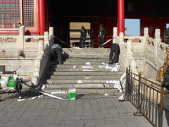 January 1-2 176 (MinnesotaSon) Tags: stairs beijing cleanup forbiddencity palacemuseum gateofheavenlypurity