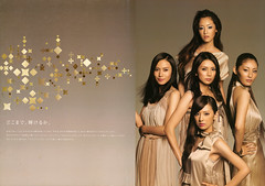 COFFRET D'OR - 2007.11 (常盤貴子、中谷美紀、柴咲コウ、沢尻エリカ、北川景子)