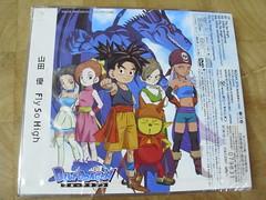 全新 原裝絕版 2006年 1月25日 山田  優 X BLUE DRAGON 初回限定盤 CD+DVD 原價 1575yen 3