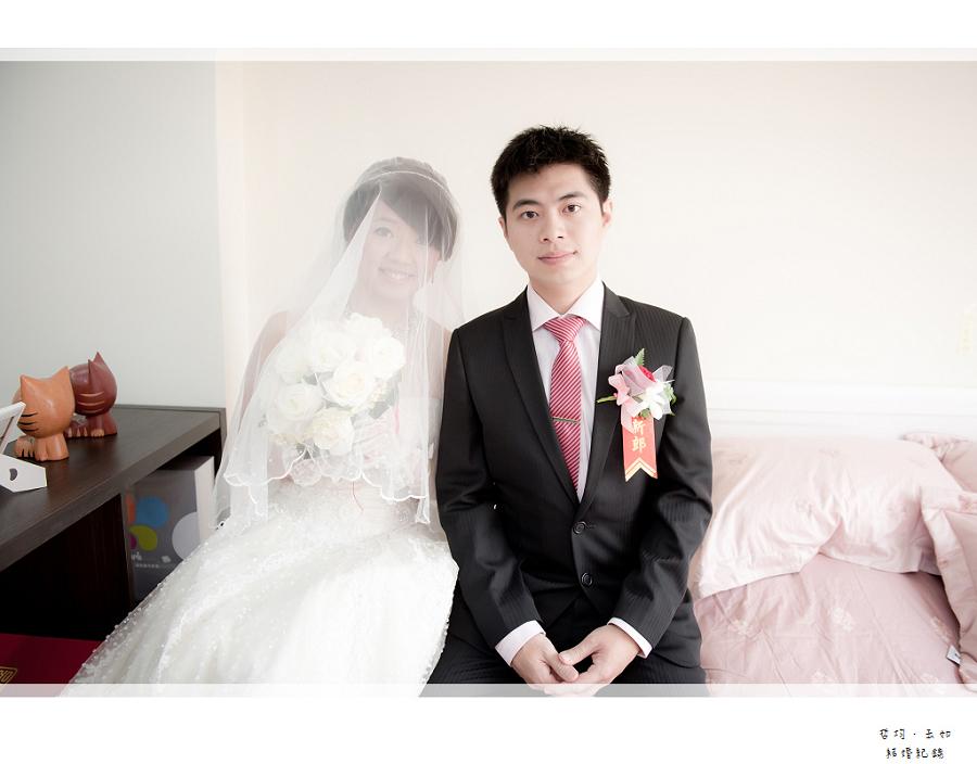 哲均&玉如_51