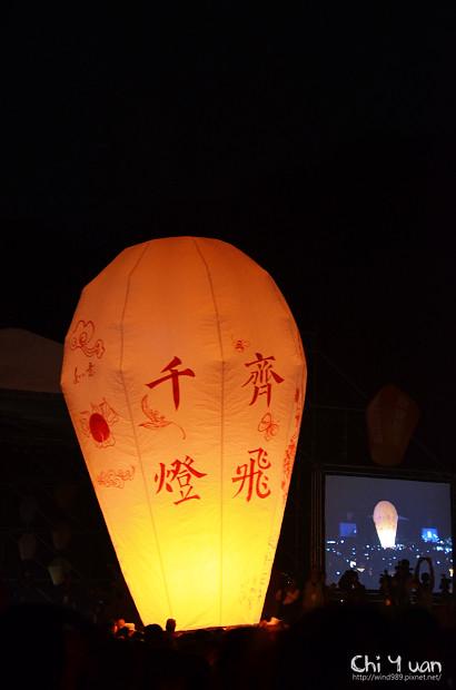 2012平溪天燈節-千燈12.jpg