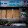 Drugstore Beauties, Asakusa (jacob schere [in the 03 strategically planning]) Tags: windows winter urban 3 plant window sign japan digital garden poster square tokyo gardening geometry 4 cement steps shapes communication pot storefront signage blinds wabisabi gr geometrical trio wabi sabi asakusa drugstore cosmetics lucid iv ricoh potted 浅草 m2c schere dgr oldpartoftown jacobschere lucidcommunication threejacob
