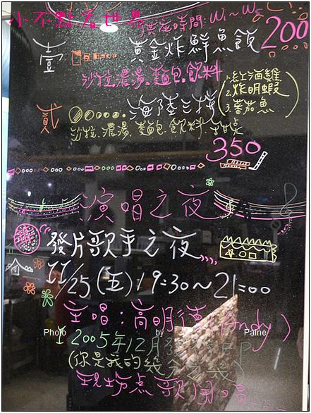 陶憩食代 (12).JPG