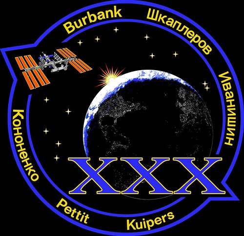 ISS Expedition 30 - Baikonur, Kazakhstan
