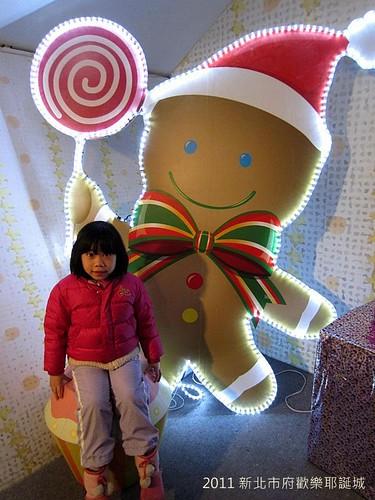 2011新北市府歡樂聖誕城-IMG_3615