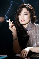 Gong Li (sabrebiade) Tags: china hot sexy film beautiful smoking actress chinagirl bestactress gongli chinesegirl chinesewomen chinesewoman chinesegirls chinagirls asianactress chineseactress chinawomen chinaactress chineseactresses beautifulchinesewomen mostbeautifulchinesewomenintheworld mostbeautifulchinesewomen gonglimovies chinaactresses