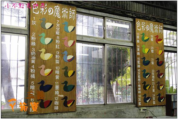 三義壓箱寶 (8).JPG