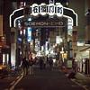 Soemon-cho (Alberto Sen (www.albertosen.es)) Tags: street japan night lights luces noche calle nikon alberto japon sen soemoncho d300s albertorg albertosen