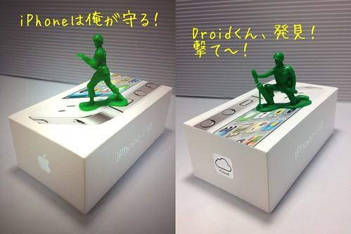 手書き風カメラ(2)