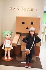 SAKURAKO - Yotsuba & ! - DANBOARD Photo Exhibition. (MIKI Yoshihito. (#mikiyoshihito)) Tags: daughter sakurako  yotsubato yotsuba    danboard     76