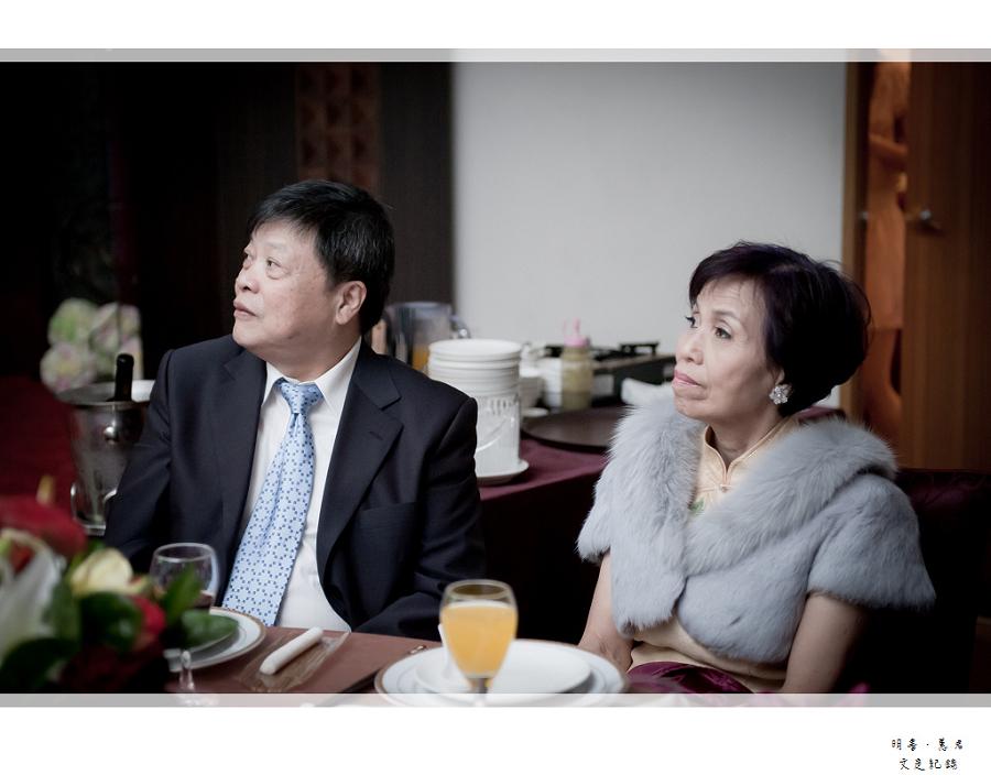 明書&蕙君_0069