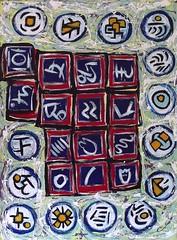 untitled n1 (divedintopaint) Tags: ferrara astratto quadri espressionismo dived informale neoprimitivismo