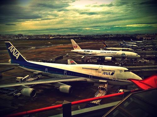 Fukuoka Airport