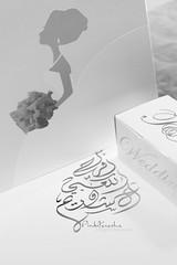 IMG_#3 (-PinkFarasha.*) Tags: ♥♥♥♥ الكعبي alk3bi pinkfarasha alshraim آلشريم waitingherbigday 2ndfeb2012