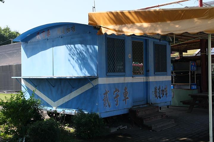 南靖糖廠0004