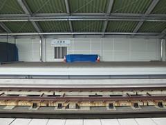 station (Samm Bennett) Tags: station japan tokyo platform wrapped covered shrouded keikyu draped