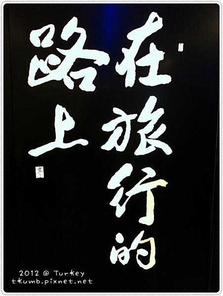 2012-01-19 08.37.16.jpg