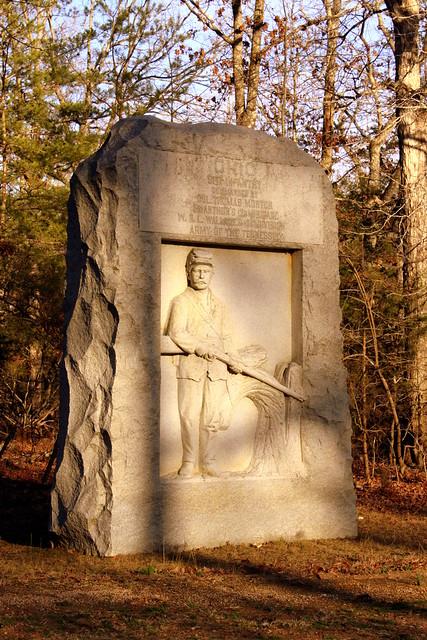 Shiloh Battlefield: An Ohio Monument